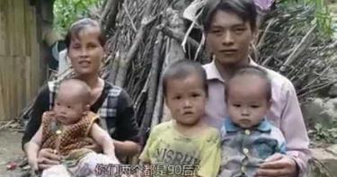 年輕夫妻狂生9孩子又懷孕!29歲丈夫:不會使用保險套