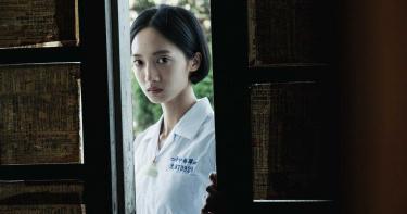 《返校》劇集版金馬影展搶先曝光 13件入選劇集脫穎而出