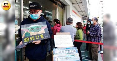 【泰公開講】劉泰英:防疫救經濟 紓困不能等