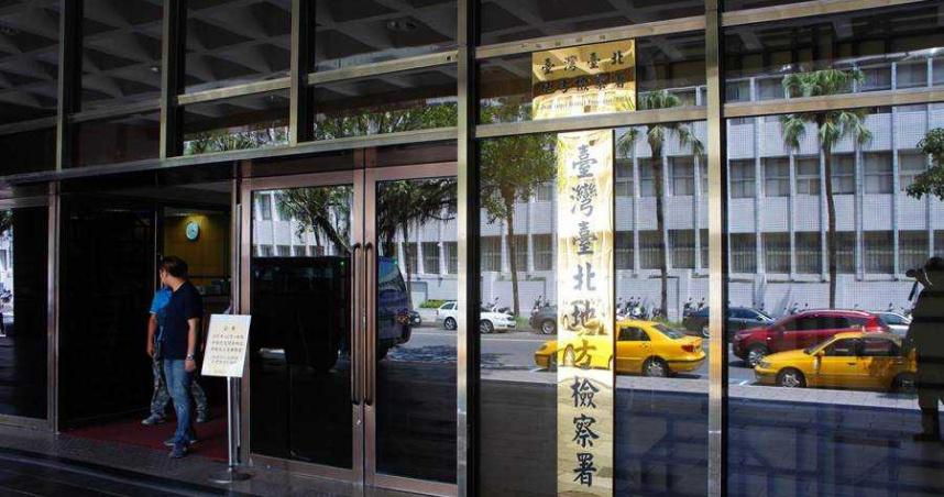 國巨美磊併購案爆出內線交易 美磊前董座蔡茂禎獲利300萬