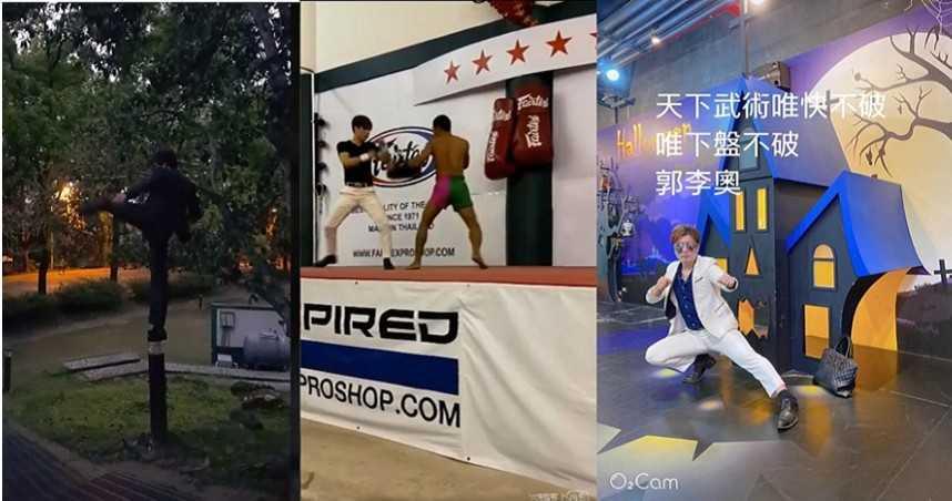 網紅虐妻3/自稱習武奇才曾獲14年冠軍 「李小龍傳人」被踢爆全是假