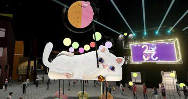 2020台北燈節西門、南港雙展區 主燈展風神VS.躲貓貓 還有互動科技及聲光藝術可以看