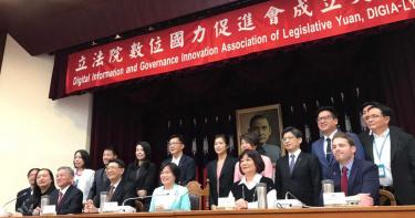 立院數位國力促進會成立 劉世芳任會長