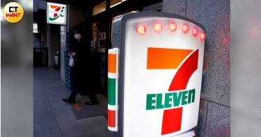 日本7-11不賺錢! 宣布關閉1000家門市