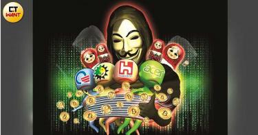 台企淪肥羊1/豪撒2800萬想賺45億 國際駭客組織強攻護國神山群