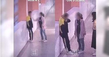 14歲男學生在校玩牌遭母怒打耳光 愣2分鐘後轉身跳樓亡