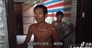 男子患精神疾病疑鎖妻10多年 親妹爆「哥哥14年前曾弒母」!