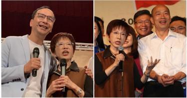 韓朱站台洪秀柱喊團結 朱立倫:國民黨母雞只有一隻就是韓國瑜