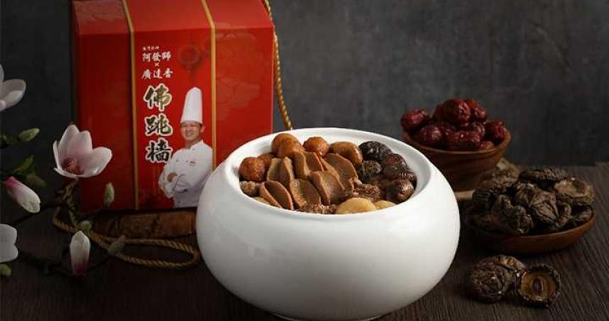 廣達香聯名廚神阿發師 創新罐頭好味道