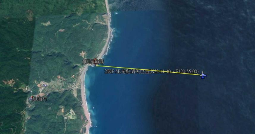 F-5E墜海/F-5E墜海地點曝光飛官跳傘失聯 海巡署派多艇救援