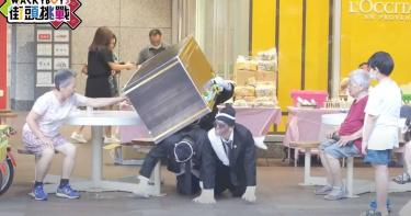 2組網紅拍「黑人抬棺」一邊推爆一邊挨轟 網酸:雙重標準