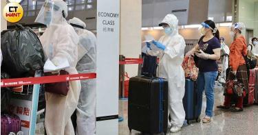 出國打疫苗不只飛美!桃機現赴陸接種人潮 台商誇:預約就可以免費打