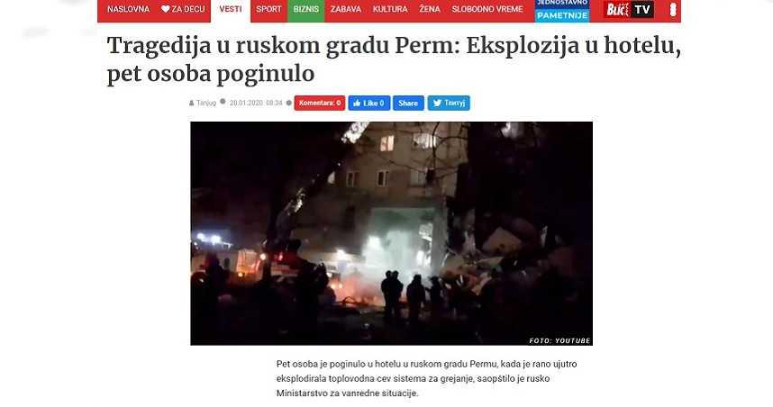 宛如煉獄!俄廉價旅館「熱蒸氣噴出燙熟活人」 造成5死6傷