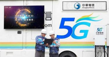 中華電拼7月初5G開台 擴大徵才至1800名