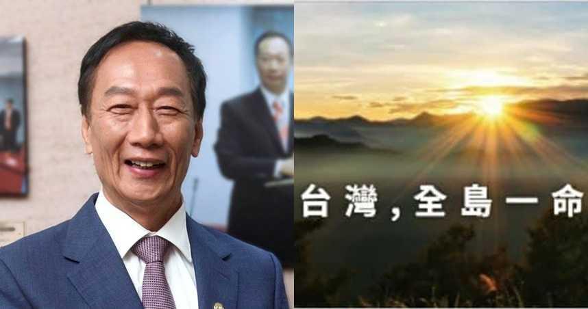 永齡基金會出資申請500萬劑德國BNT疫苗 郭台銘:台灣全島一命