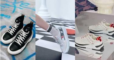 原來各大精品品牌都有推入門款球鞋!不但有偷偷增高讓腿看起來修長,比一般球鞋更有設計感讓你怎麼搭怎麼時髦!