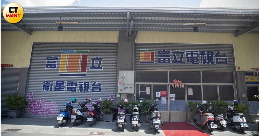 荒唐電視台1/富立「膨風」賣保健品 遭批如「王祿仔仙」