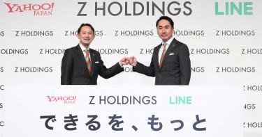 日本Yahoo合併LINE 未來將以電商、金融科技列為優先發展目標