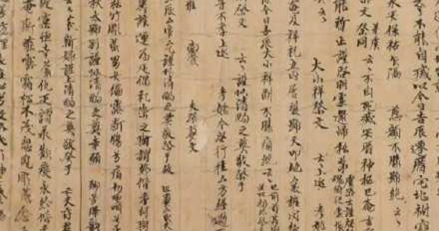 超珍貴!千年文獻出土…背後藏「古代孩童塗鴉」 網感動:是傳承