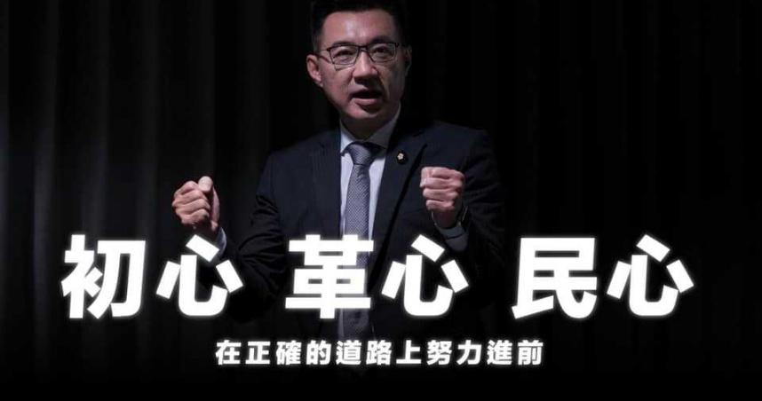 江啟臣爭取連任國民黨主席 宣示當2024年「造王者」