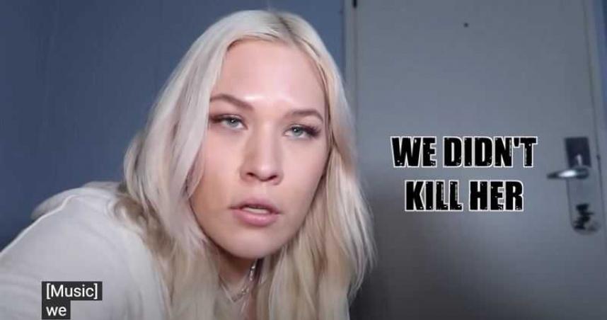 勇闖藍可兒生前房間!網紅YouTuber聽到詭聲:我們沒有殺她
