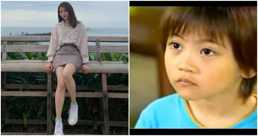 《海豚灣戀人》小童星長大了 「小瓶蓋」變大眼長髮正妹