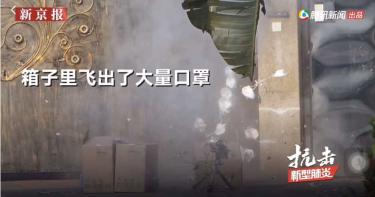 大馬人「好心被雷親」 3箱滿滿N95口罩送領事館…被就地引爆