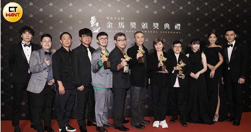 金馬57/《消失的情人節》拿五大獎成大贏家 演員望再衝票房