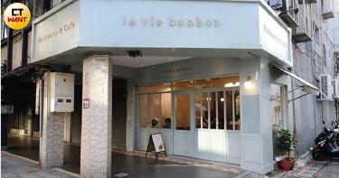 【林森北路極樂味蕾4】la vie bonbon 話題甜點高顏值