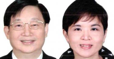 潤寅集團負責人夫婦詐貸472億元 台北地院裁再延押2個月
