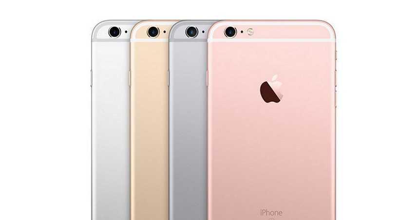 iOS 15更新將不包括A9處理器 最暢銷iPhone恐被拋棄