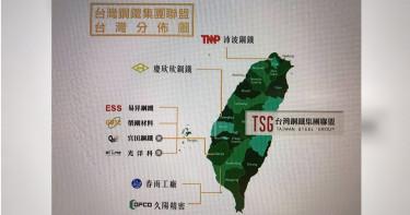 受惠國內與印尼需求增 台灣鋼鐵春雨、沛波9月營收合破10億