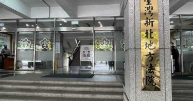 中和違章公寓改套房 失火害9命女房東遭判刑2年