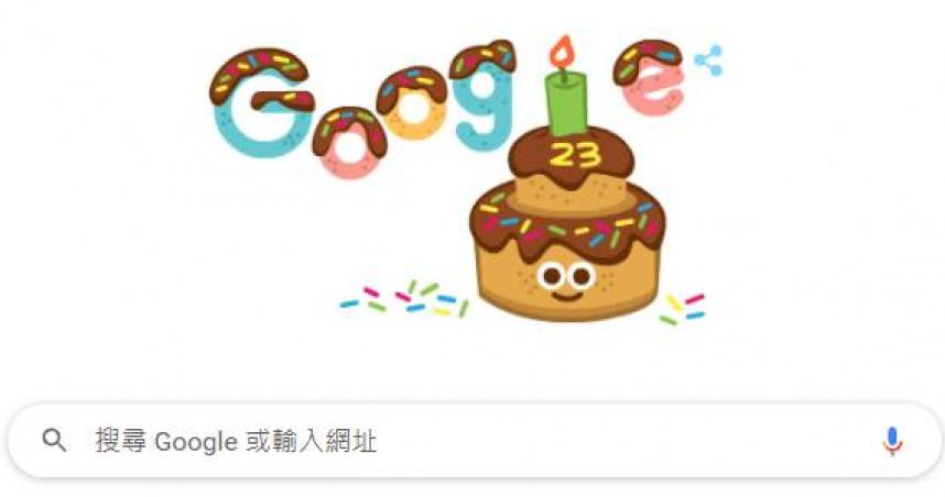 Google歡慶23歲生日 官方網路商店回饋1400元折扣禮