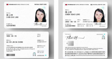 澄清「數位身分證」資安疑慮 內政部:可選是否附憑證功能