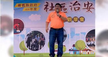 遞補蘇震清遺缺 民進黨中執會將推蔡易餘任中常委