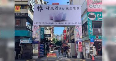 新崛江高掛「悼許崑源」看板遭譙翻 攤商自爆真實內幕