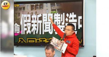 華航新裝台灣意象模糊網友不滿 洪孟楷:民進黨操弄的假議題