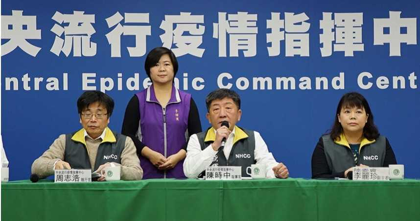 武漢肺炎/台灣再增1例!累計18例 20多歲男遭家人感染卻「沒症狀」