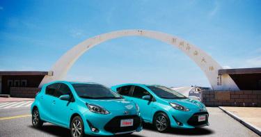 自助旅遊超方便!共享汽機車前進澎湖 期間限定推廣價