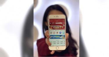 Richart Life App百萬用戶魅力 生活市集結盟台新銀行推下單免運費