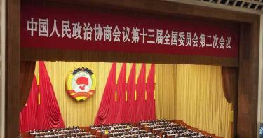 5/21、22北京兩會宣布    陸股集體翻紅