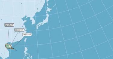 10縣市防高溫! 颱風「辛樂克」最快今生成 明起變天水氣增