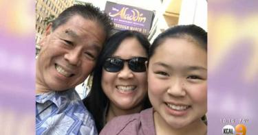 新冠悲歌! 加州日裔女染疫 丈夫在家戴口罩上班仍被感染不治