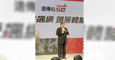 電信產業震撼彈!遠傳亞太宣布結盟 徐旭東開出讓郭董難以拒絕的條件