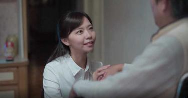 【關愛長輩情報】新壽微電影「我的爸爸沒有超能力」