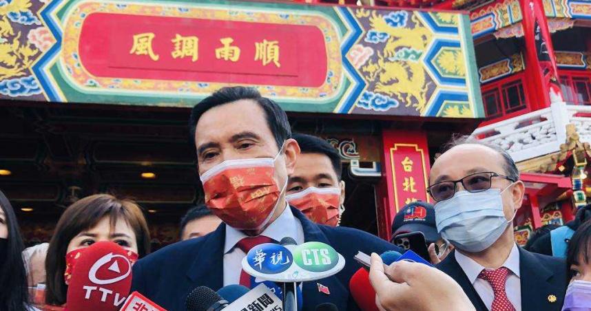 前高雄市長韓國瑜將復出做公益 馬英九:不必大驚小怪