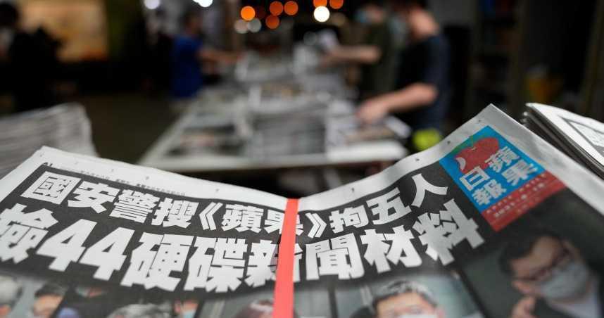 香港《蘋果日報》25日走入歷史!網站午夜起停止更新 台蘋回應了