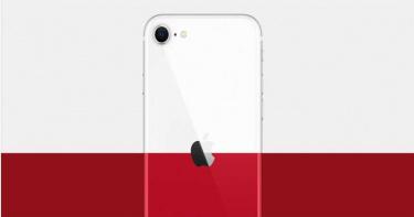 明年開始看不到iPhone mini 外媒曝:SE系列平價機將出現