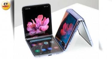 超夯摺疊螢幕機Z Flip 第二波到貨日為3月中旬